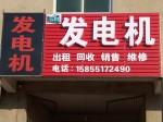 安徽阜阳市颍州区鑫能源设备亚博体育官网投注公司