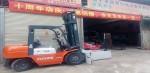 南宁市劲擎机械设备有限公司