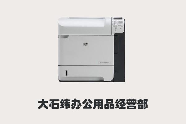 广州市番禺区大石纬翔办公用品经营部