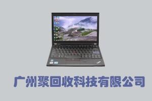 广州聚回收科技有限公司