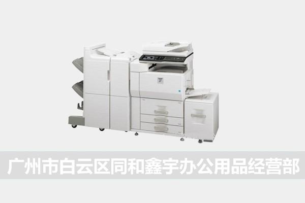 廣州市白云區同和鑫宇辦公用品經營部