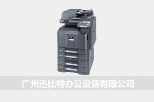 广州迅比特办公设备有限公司