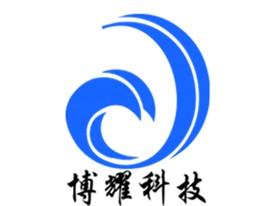 郑州博耀科技有限公司