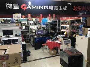 南京龙彤电子科技经营部