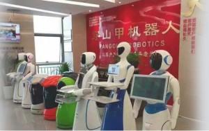 苏州穿山甲机器人股份有限公司成都分公司