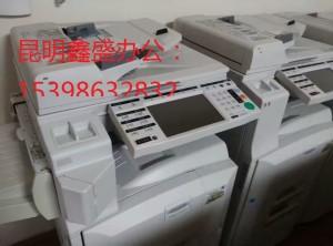 昆明市盘龙区鑫盛办公设备经营部