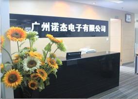 南宁台风料理餐饮管理有限公司