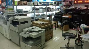 大连经济技术开发区鑫力得办公设备商行