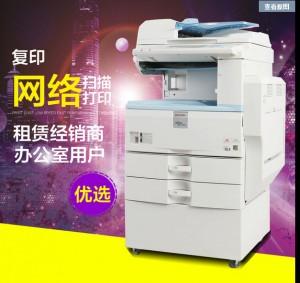上海辉合办公设备有限公司