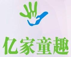 郑州市金水区亿家童趣益智玩具店