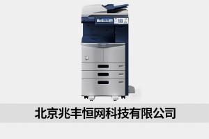 北京兆丰恒网科技有限公司
