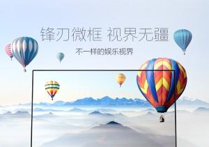 華碩電腦—呈貢大學城