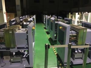 廣州威思盾科技有限公司