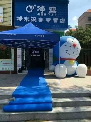 广州市净亚环保科技有限公司