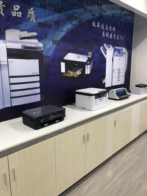 重庆联森网络科技有限公司