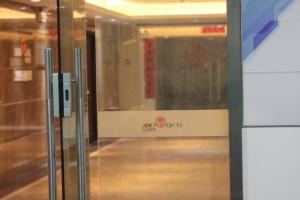 武汉九十九度商贸有限责任公司