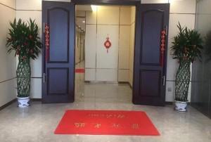 西安华泽景观艺术工程有限公司