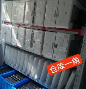 郑州中蓝信息技术有限公司