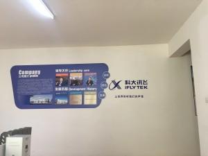 武汉鑫和珂洋科技有限责任公司