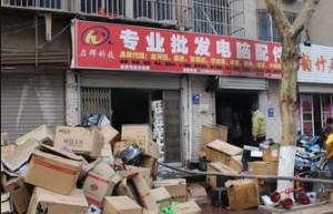 广州应人科技有限公司