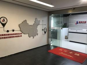 武汉奥晟仪器设备有限责任公司