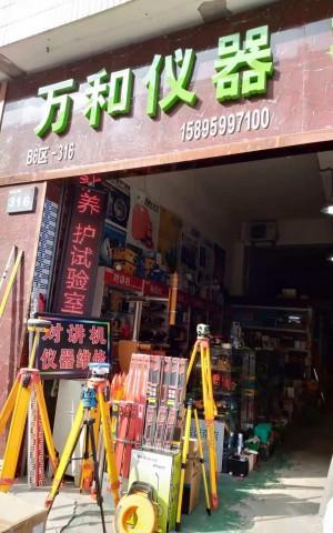 南京迈测仪器有限公司