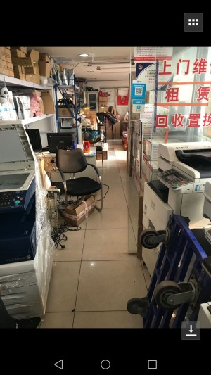 北京大成宝昌科技有限公司