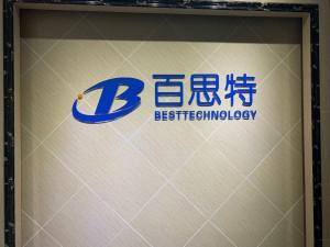 广州百思特科技有限公司