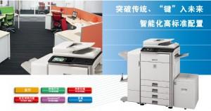 南京市玄武区贸宇宸办公设备销售中心