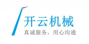 廣州市開云工程機械租賃有限公司