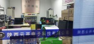 陕西云开电子科技有限公司