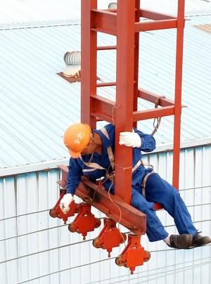 中鐵廣州局工程集團第二工程有限公司