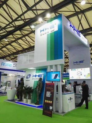 新华兴业(天津)科技发展有限公司