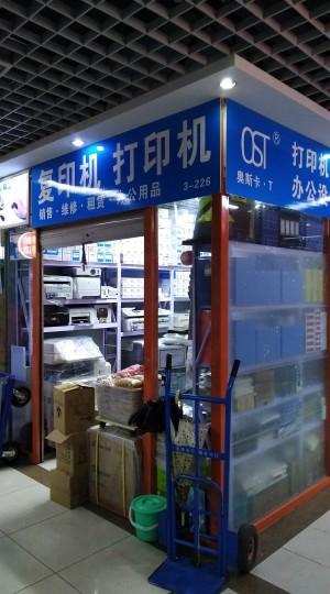 北京华通创远科技有限公司