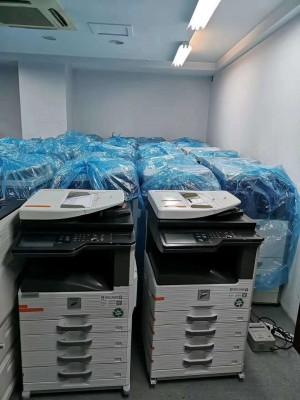 重庆智林科科技有限公司