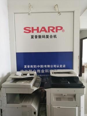 武汉联众伟业科技有限公司