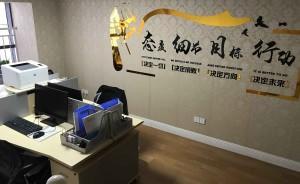 南京九圣科技有限公司