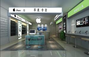 广西乐银投资有限公司