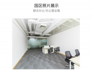十二工作室