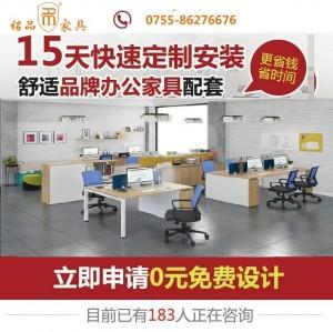 深圳市铭品家具有限公司