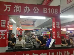 天津市南开区津昊电子科技中心