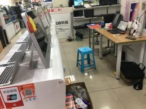 重庆知森科技有限公