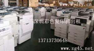 深圳市网际电子有限公司