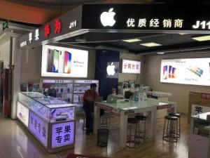 天津市南开区信远恒泰数码电子产品经营部