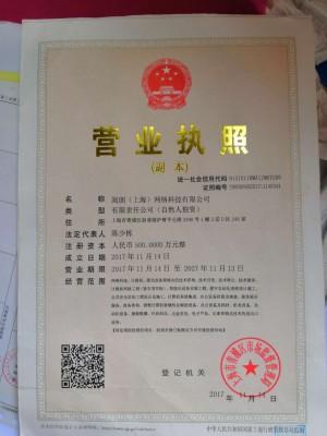 阅朗(上海)网络科技有限公司
