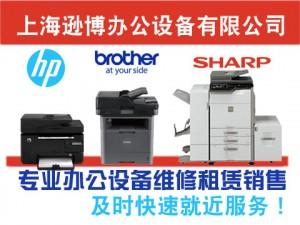 上海逊博办公设备有限公司