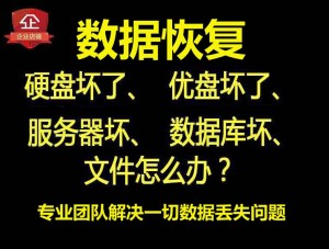 郑州零起步科技有限公司