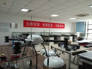 武汉云衡智能科技有限公司