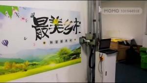 深圳富盈华彩科技有限公司