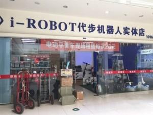 廣州光峰科技有限公司